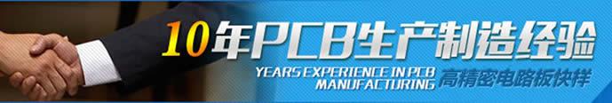 铝基板,pcb多层板,深圳线路板厂-创盈电路