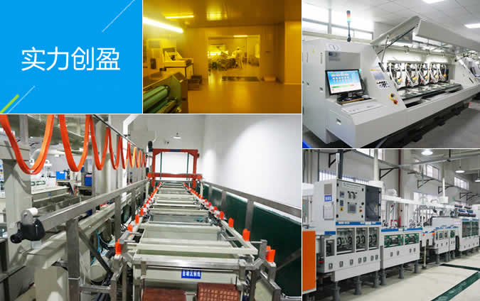 铝基板,pcb多层板,深圳线路板厂-创盈电路生产设备