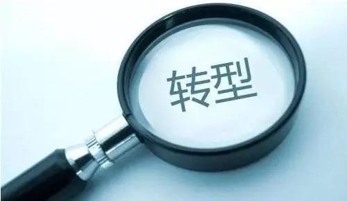 中国pcb板厂